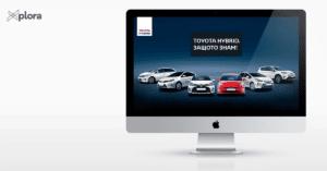 Toyota Case Study carousel