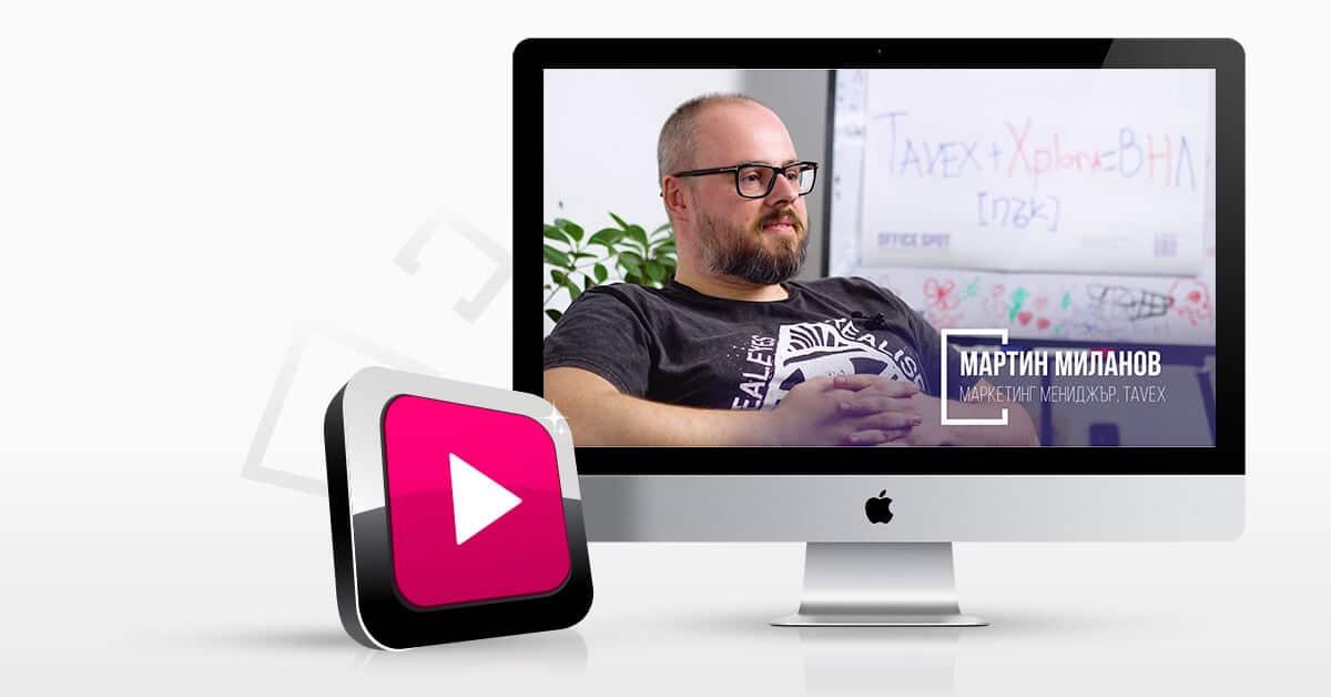 superHUMAN кампании, разказани от нашите клиенти – Tavex Злато & Валута