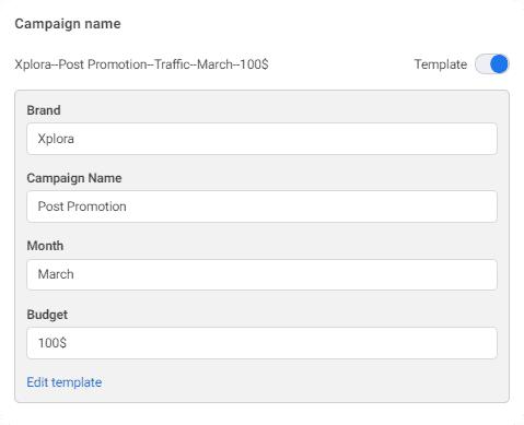 за Name Template на ниво кампания 1